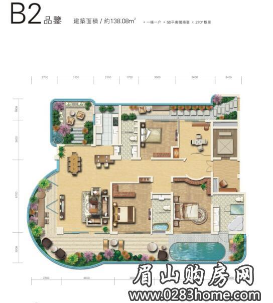 麓岛国际b2户型三室_仁寿麓岛国际户型展示-眉山房产网