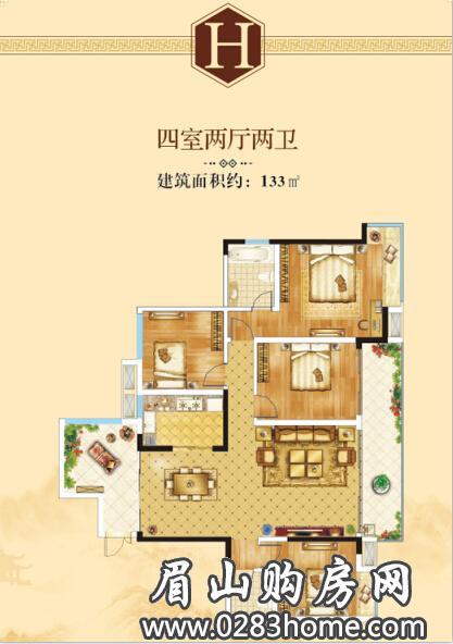 > 万景 东坡院子四室两厅两卫133平米